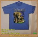 Kaos Gajah Thailand (KTH-H)