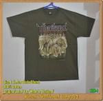 Kaos Gajah Thailand (KTH-I)