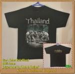 Kaos Gajah Thailand (KTH-L)