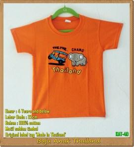 Kaos Anak Thailand Umur 4 Tahun (KAT-4D)
