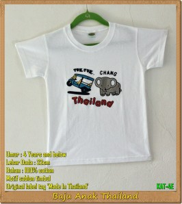 Kaos Anak Thailand Umur 4 Tahun (KAT-4E)