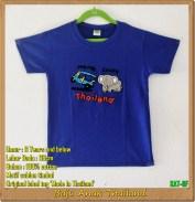 Kaos Anak Thailand Umur 6 Tahun (KAT-6F)