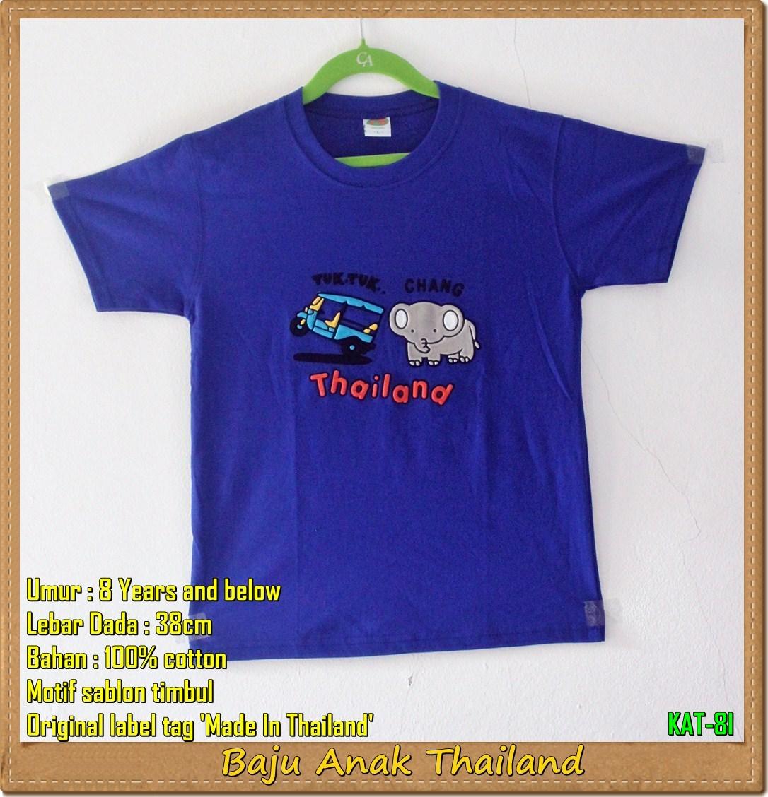 Kaos Anak Thailand Umur 8 Tahun (KAT-8I)