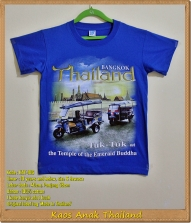 Kaos Anak Thailand Umur 10 Tahun