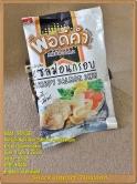 Keripik Thailand Kulit Ikan Salmon Pordeekhum