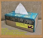 Kotak Tissue Thailand