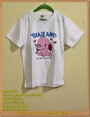 Kaos Anak Thailand Size L