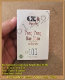 Erawadee Tang Tang Hae Chao