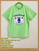 Kaos Anak Thailand 7-8 T