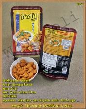 Snack Thailand Dorkbua Lotus